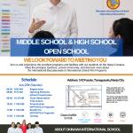 Open School on 6/20